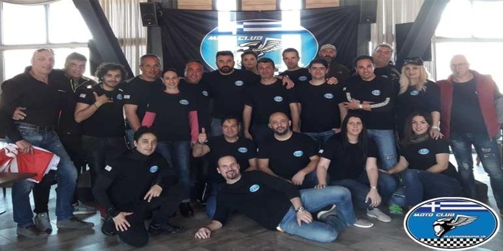 MOTO CLUB ALEXANDROUPOLIS: Θέλουμε να αφήσουμε θετικό στίγμα στην πόλη μας
