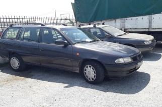 Άγρια καταδίωξη στην Εγνατία οδό δύο διακινητών, πρόσκρουση στις μπάρες, σύλληψη και διαφυγή