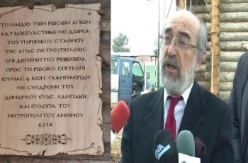 Σε αναμνηστική επιγραφή ο Λαμπάκης, μαζί με τον «μαϊμού» Επίτιμο Πρόξενο Γκαμπαερίδη