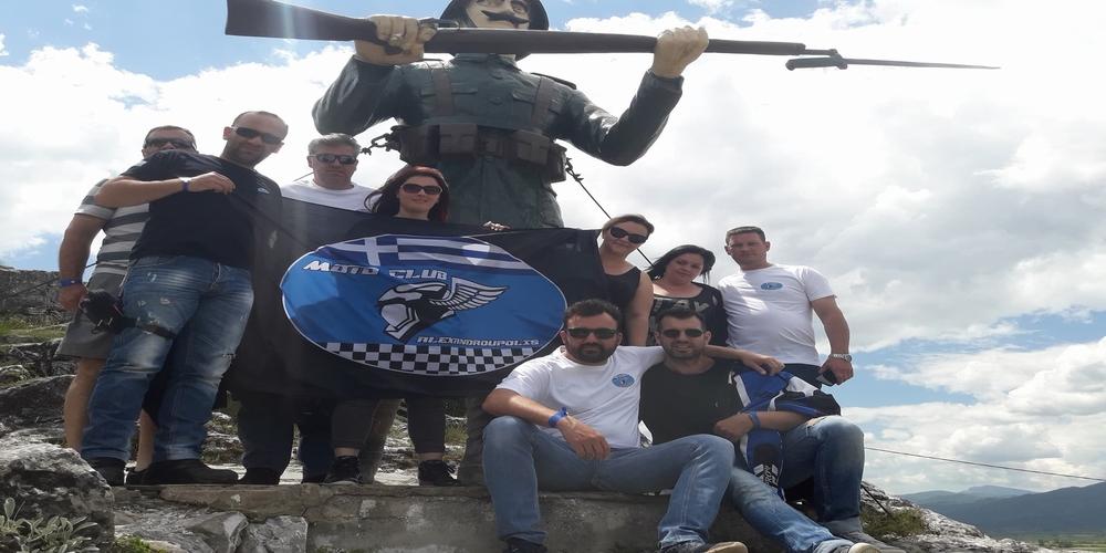 Στην 1η θέση σε συμμετοχές το Moto Club Alexandroupolis στην 37η Πανελλήνια Συγκέντρωση Μοτοσυκλετιστών