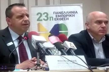 """""""Τρέχουν"""" δυο δημοσκοπήσεις για Περιφερειάρχη Ανατολικής Μακεδονίας και Θράκης"""