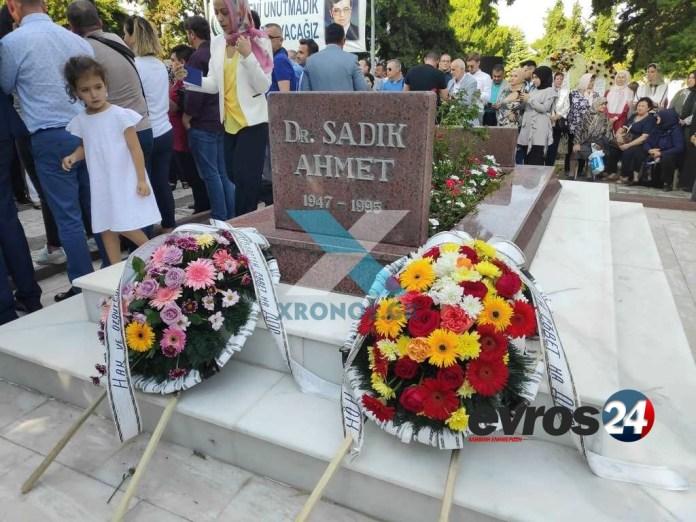 Στην Κομοτηνή για το μνημόσυνο του Αχμέτ Σαδίκ ο πρόεδρος της Μεγάλης Εθνοσυνέλευσης της Τουρκίας..EIKONEΣ