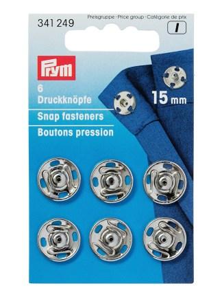 Кнопки пришивные<br>6 мм</br> - серебристый