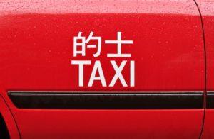 China's New English Translation Standard - EVS Translations