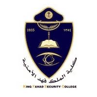 5d907ff141ca3 - ملخص للوظائف العسكرية المتاحة حالياً (شهر شوال)