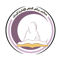 60996ab1e414b - ملخص شامل لأخبار الوظائف التعليمية في المدارس الأهلية والعالمية بالمملكة