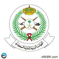 القوات البرية الملكية السعودية
