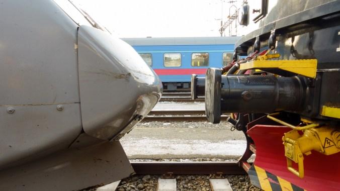 Fickparkerat tåg