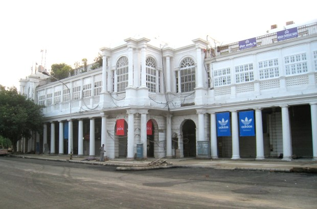 8. Connaught Place