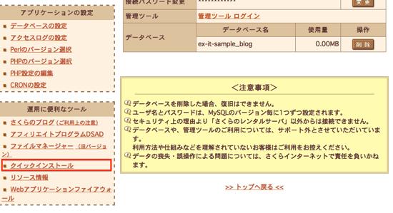 スクリーンショット 2013 12 17 8 39 54
