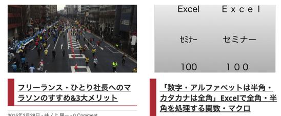 ブログ 画像00007