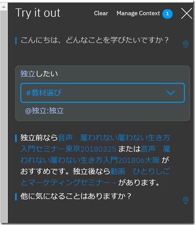 2018-06-10_17h08_09