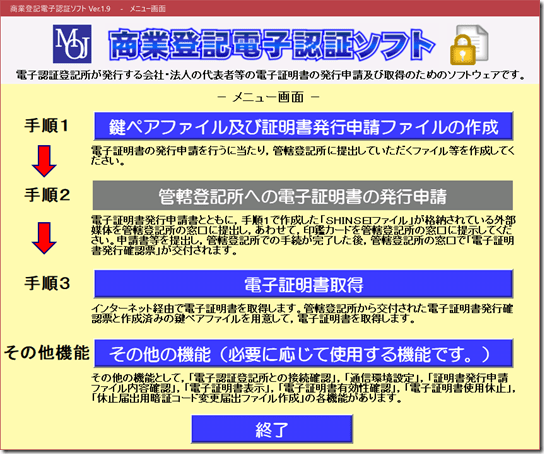 2018-06-14_11h26_06