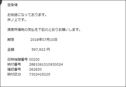 2018-07-05_19h56_51