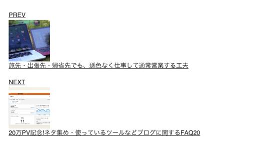 スクリーンショット 2015 04 15 10 22 33