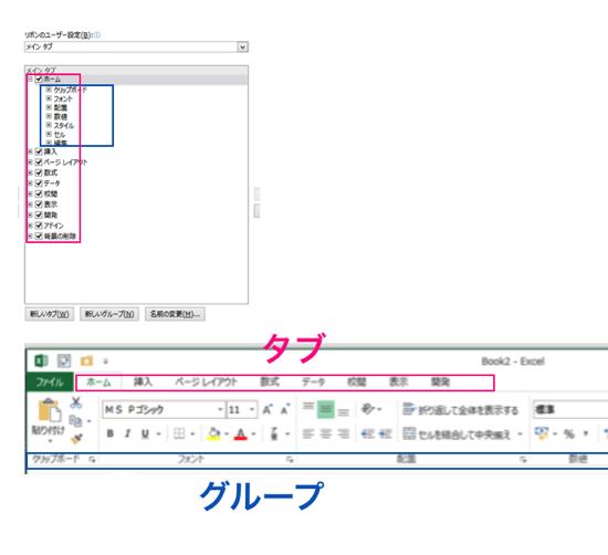 スクリーンショット 2014 04 22 7 15 28