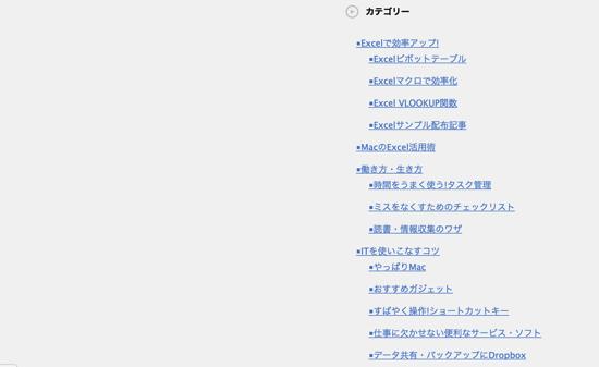 スクリーンショット 2014 01 29 8 38 13
