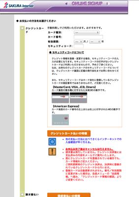 スクリーンショット 2013 10 04 19 09 28
