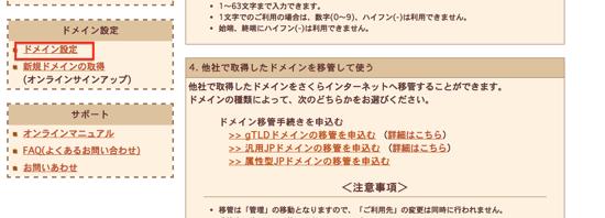 スクリーンショット 2013 12 17 9 01 47
