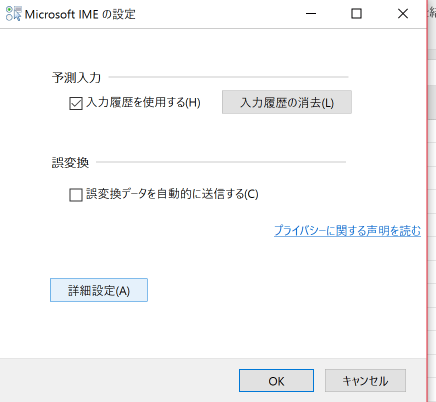 EX IT 44