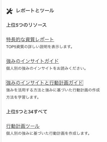 EX IT 7