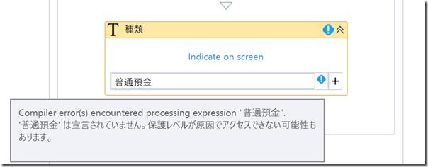 EX-IT_24