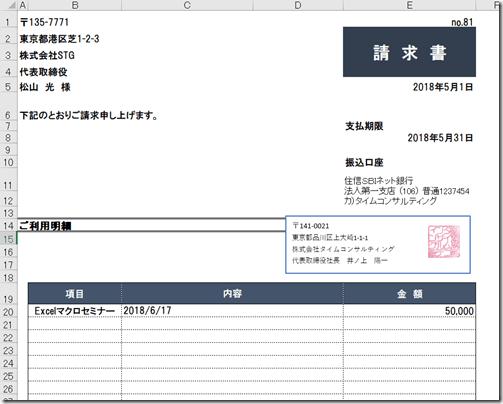EX-IT_60