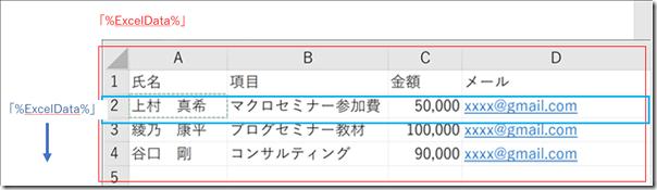 EX-IT_No-30