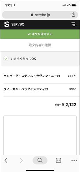 IMG_1073