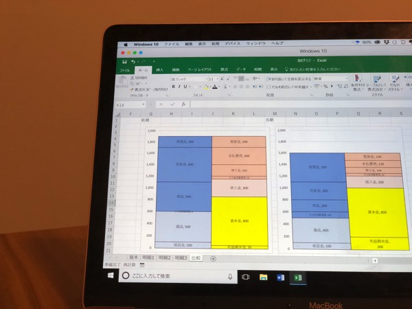 Excel BSグラフ