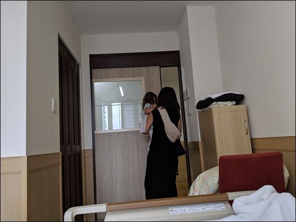 IMG_20190609_132001