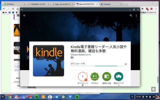 Screenshot 2016 08 02 at 11 31 49