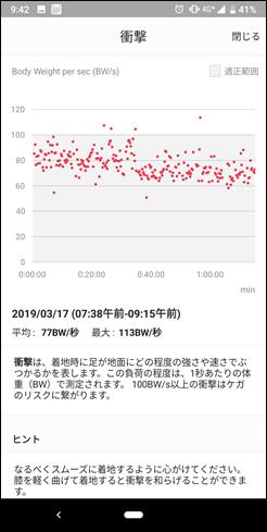 Screenshot_20190317-094248
