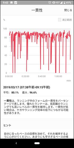 Screenshot_20190317-094318