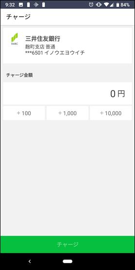 Screenshot_20190405-093225