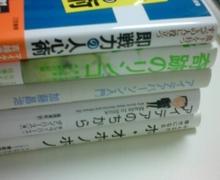 Newtype税理士 井ノ上陽一のブログ|-20090215171852.jpg