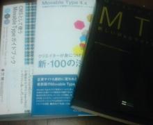 Newtype税理士 井ノ上陽一のブログ|-20090412084020.jpg