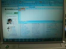Newtype税理士井ノ上陽一 大人の数字力を高めるブログ|-SN3K0098.jpg