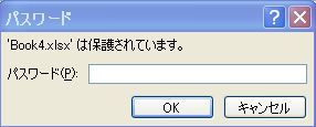EX-IT