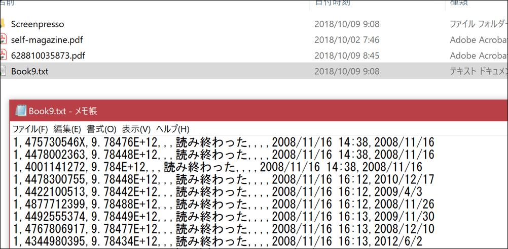 ex-it_04