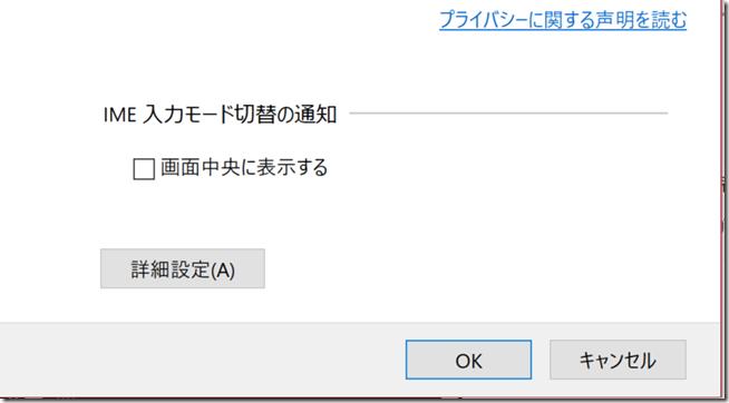 ex-it_14