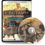 Counter-Strike 1.6 с ботами – установка ZBOT