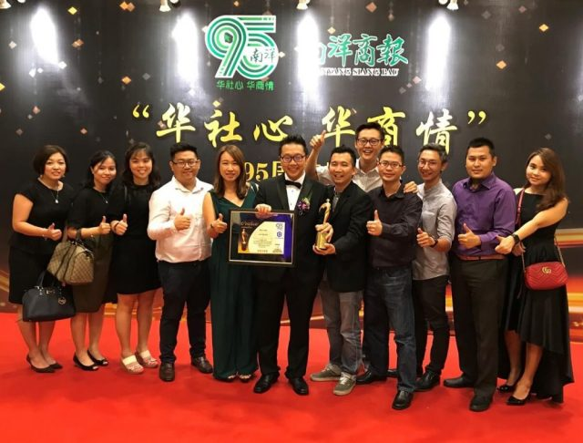 Nan Yang Excellence Business Award group photo with exabees