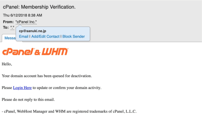 cPanel and WHM phising email alert screenshot