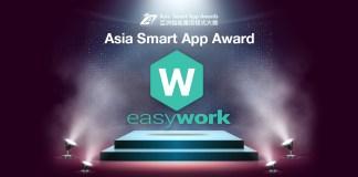 easywork award winner