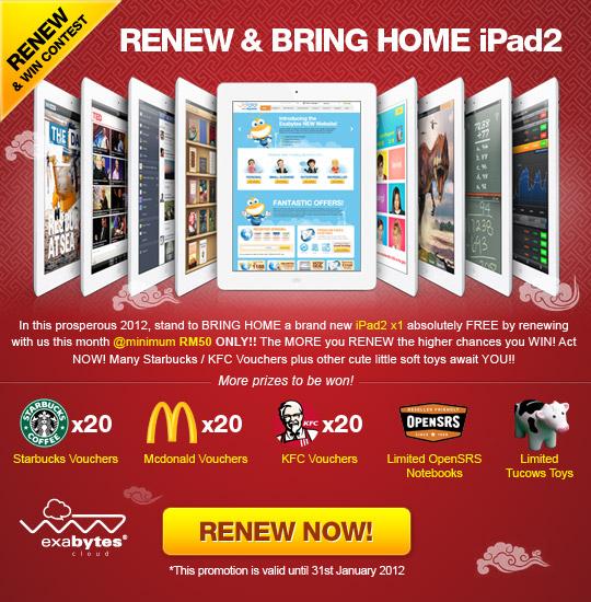 renew & bring home iPad 2 contest