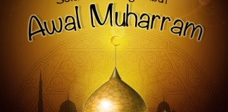 Exabytes Awal Muhamram Wish