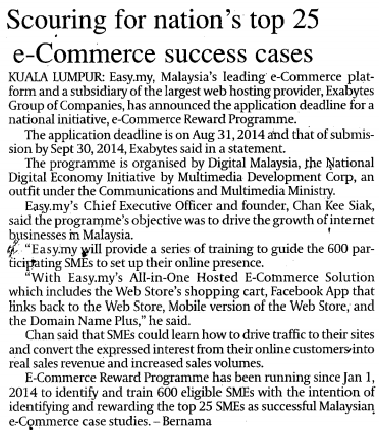 Scouring for nation's top 25 e-Commerce success cases
