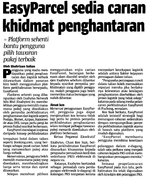 Berita Harian_EasyParcel Launches Single-Point Logistics Service_August 7, 2014