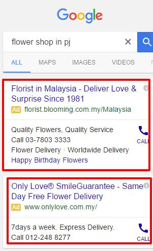 Google Ads - Flower mobile example